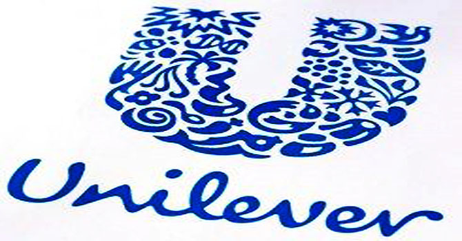 Youth Village Intern Wanted At Unilever - Youth Village